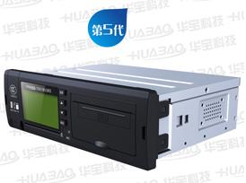 汽车行驶记录仪HB-R03GBD06/07/08/G-BD