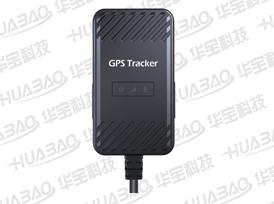 車載定位終端HB-A5 體積小巧(qiao)、IP65防水設計(ji)