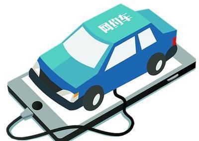 网约车市场再生变化,京东长城上汽或将入局