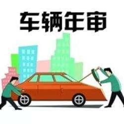 好消息!深圳货运车辆已实现两检合一