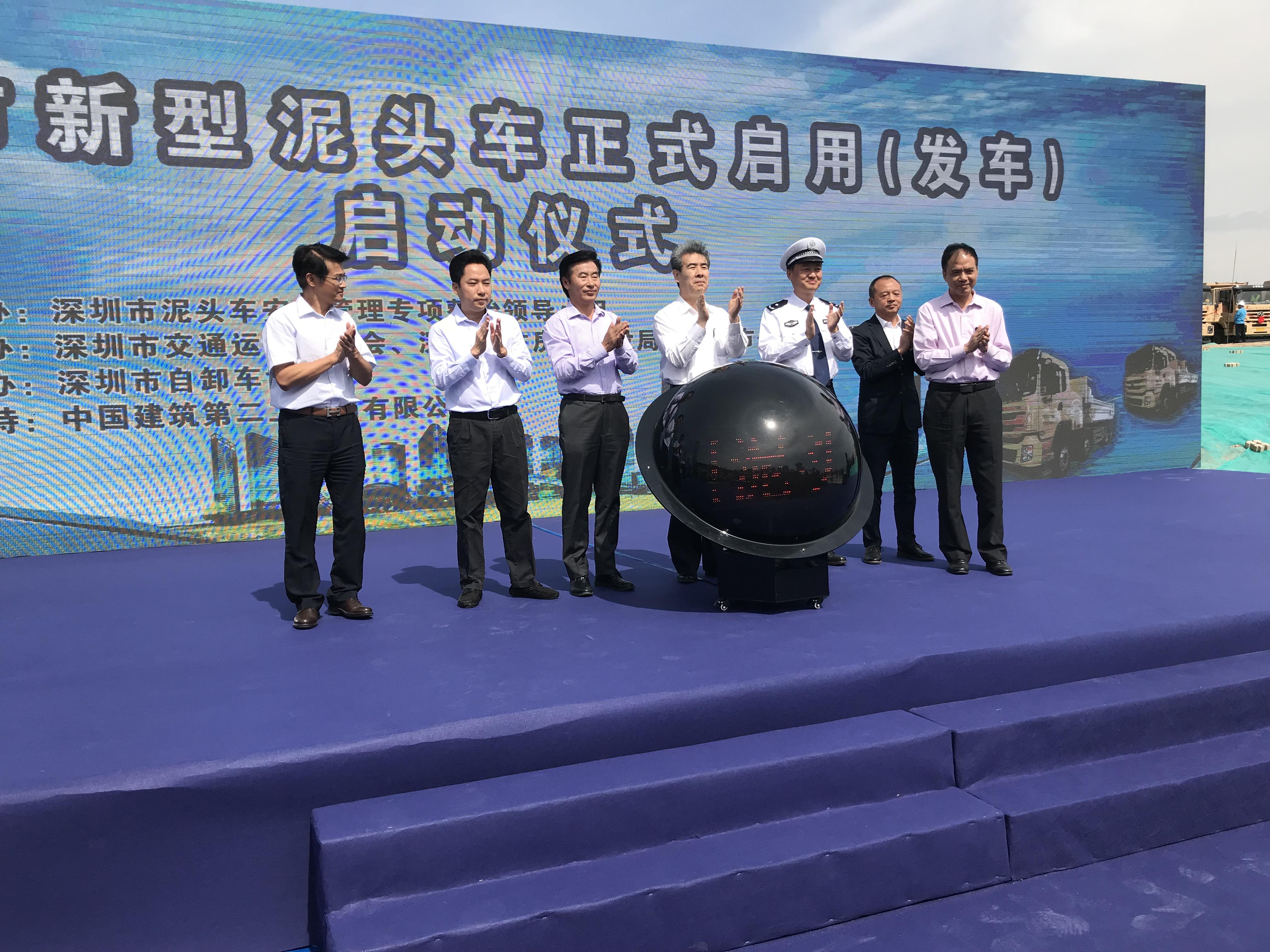 深圳渣土车监控项目