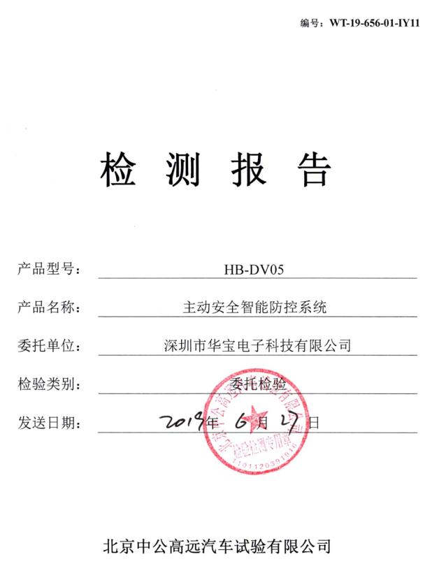蝶恋花直播二维码app