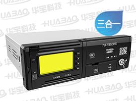 HB-DV05主(zhu)動(dong)安全三合一終端