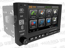 多媒体娱乐导航、视频监控合为一体机HB-HIBOS