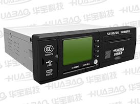 車(che)載視頻終端(內(na)置打印SD卡(ka))HB-DV06
