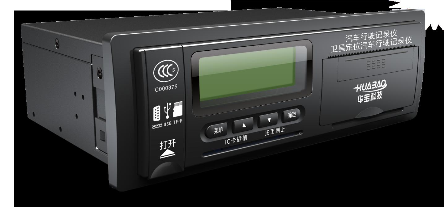 汽车行驶记录仪HB-R03GBD系列产品